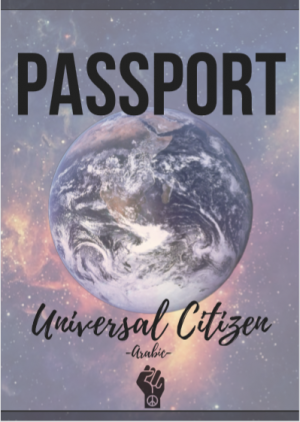 Universal citizen booklet