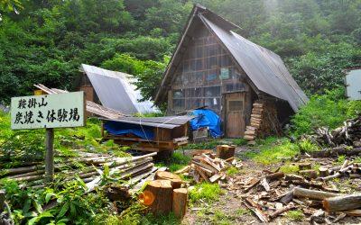 Unique adventure in Japan