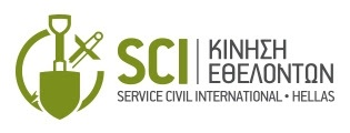 SCI Hellas – Kinissi Ethelonton