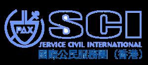 SCI Hong Kong logo