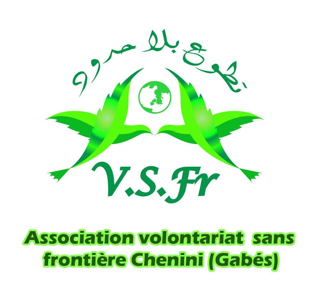 VSF – Volontariat Sans Frontière