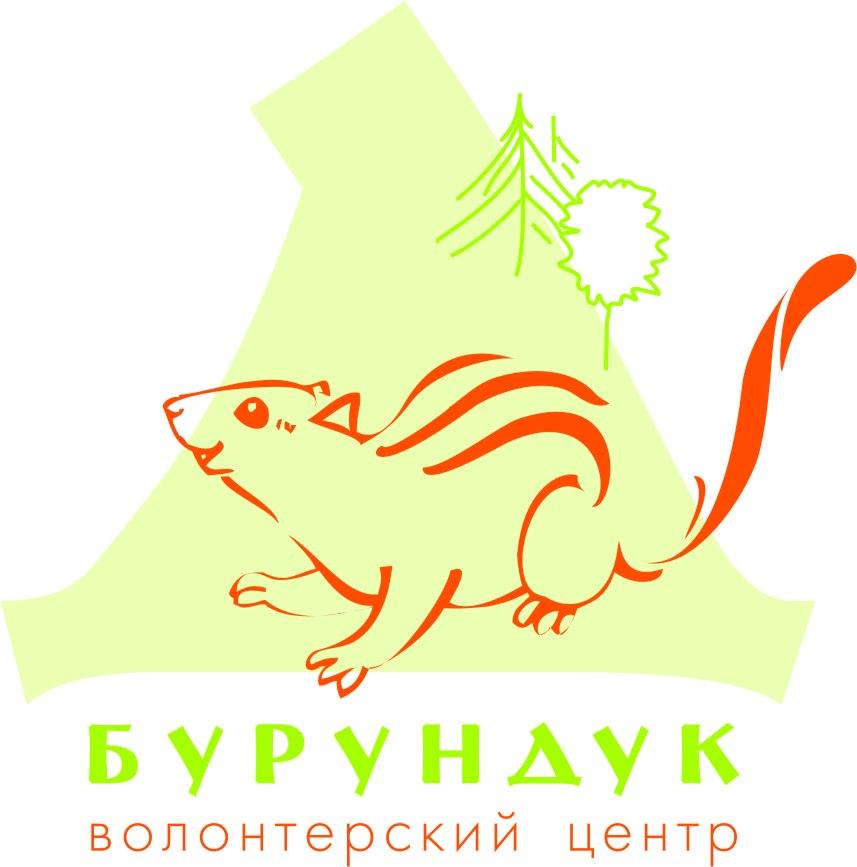 Eco Centre Zapovedniks